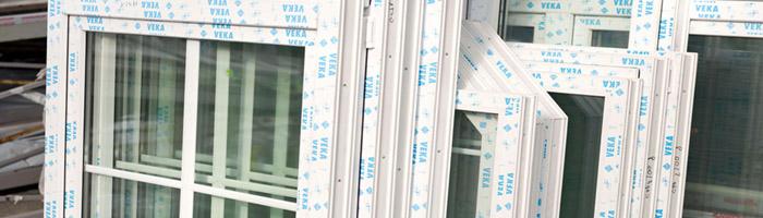 Окна VEKA, широкий ассортимент