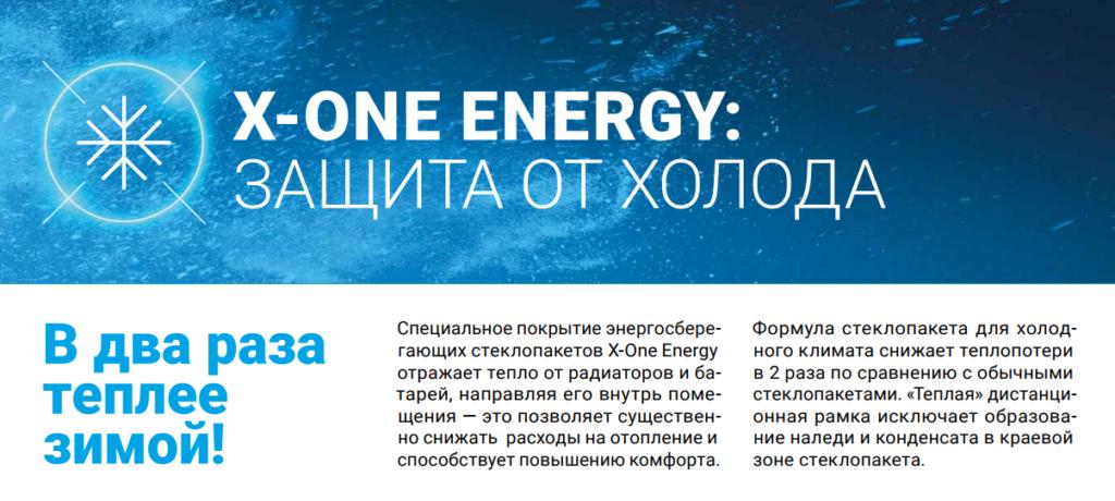 x-one energy