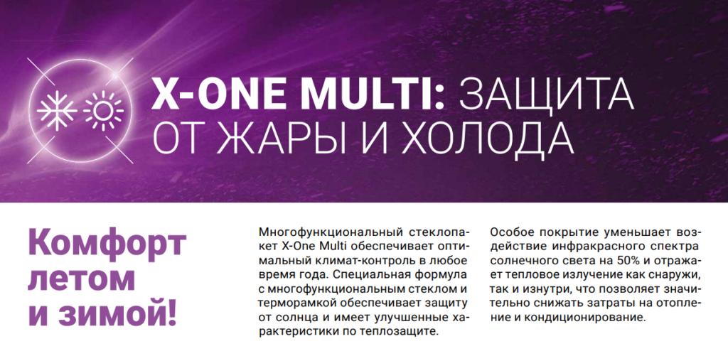 x-one multi