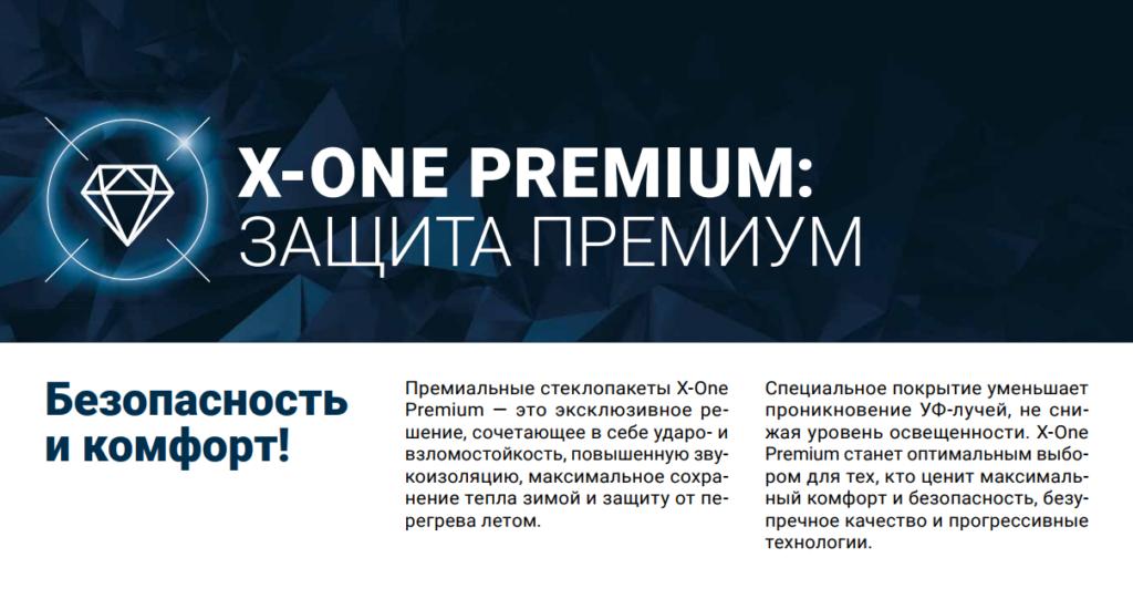 x-one premium