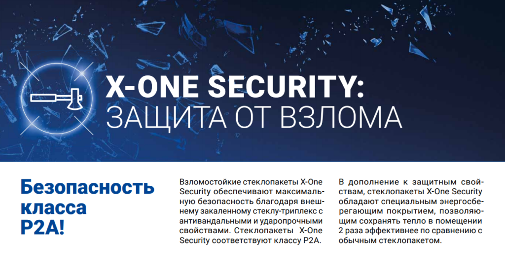 x-one security