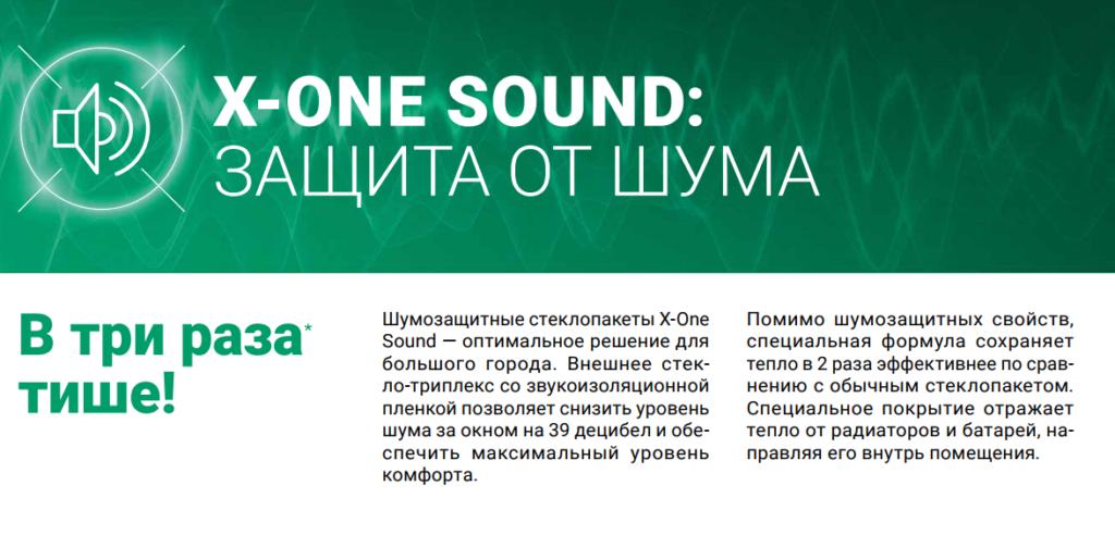 x-one sound