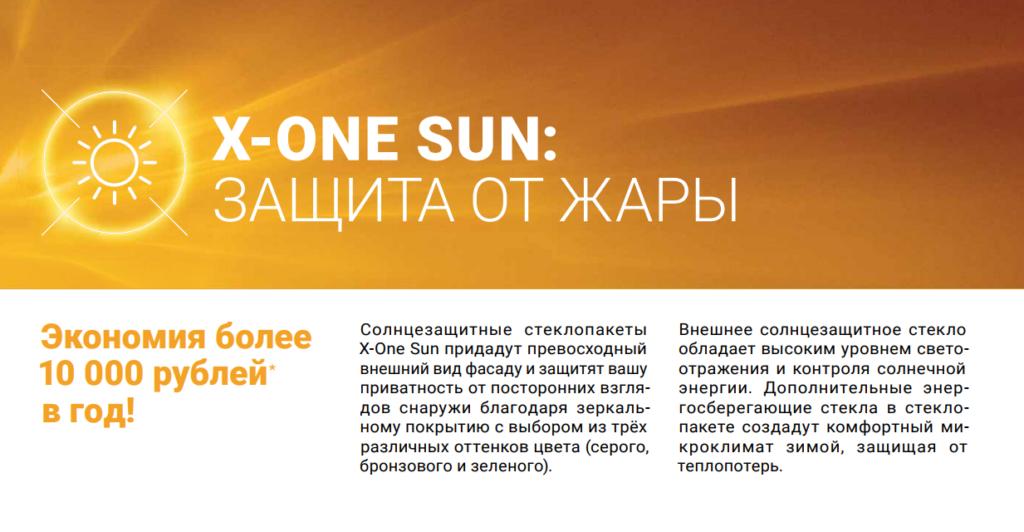 x-one sun